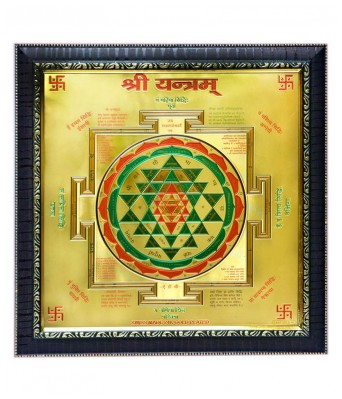 24kt Gold Plated Sri Yantra