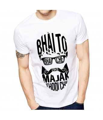 Ghantababajika Mens Printed Bhai To Bhai Che T-Shirt | Quote Printed T-Shirts