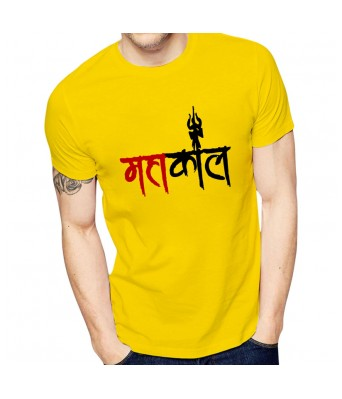 Men's Printed T-Shirt (Yellow Color)