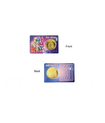 SHRI SHIV PARIWAR AND AARATI YANTRA GOLDEN DECORATIVE ATM CARD COIN FOR HOME, OFFICE, TEMPLE, PURSE