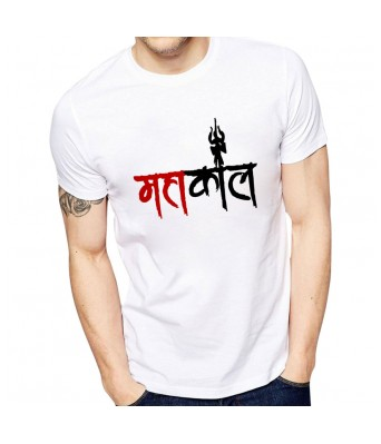 Men's Printed T-Shirt (White Color)