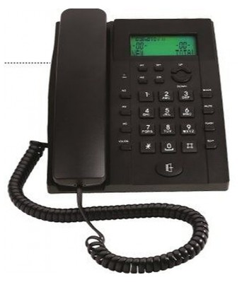 Binatone BT-730 - Pack of 2 Pcs Landline Phone for Home & Office