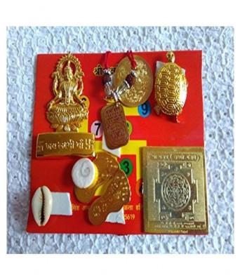 AGREY LIFE KUBER CHALISA YANTRA WITH KUBER CHALISA BOOK