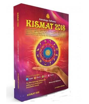 Kismat 2018 - Astrology Software