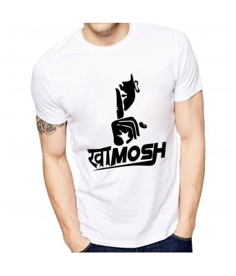 Ghantababajika Mens Printed Khamosh T-Shirt | Quote Printed T-Shirts