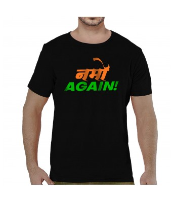 Hypertake Mens NAMO Again! Hindi in Indian Flag Colour Cotton Printed Round Neck Half Sleeves Black & White Tshirt. Narendra Modi, Politics, BJP