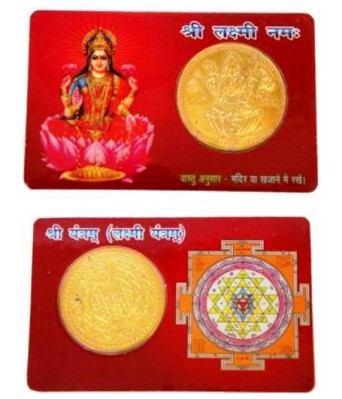 SHRI LAKSHMI JI YANTRA GOLDEN DECORATIVE ATM CARD COIN FOR HOME  OFFICE  TEMPLE  PURSE