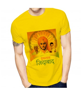 Ghantababajika Mens Printed Inquilab Zindabad With Pic T-Shirt | Quote Printed T-Shirts