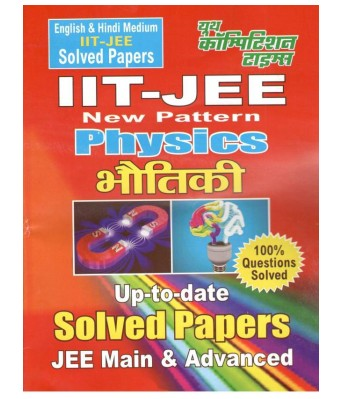 IIT-JEE Physics Solved Papers  (Paperback, youth competition times)